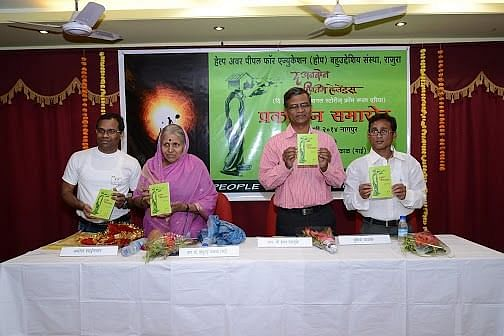 At the launch of 'The unknown living legends'