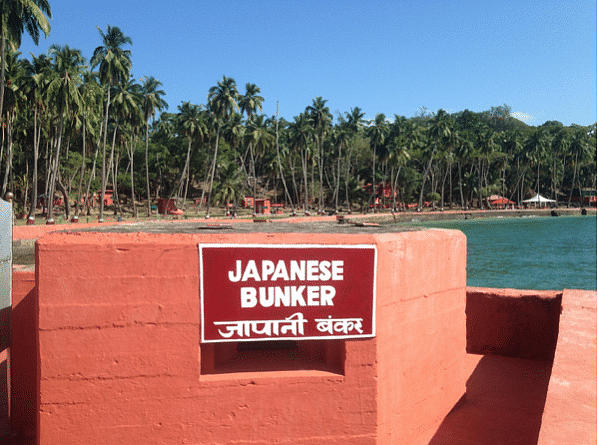 The Japanese bunker at Ross island