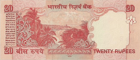 The image of the North Bay island as depicted on a 20-rupee note