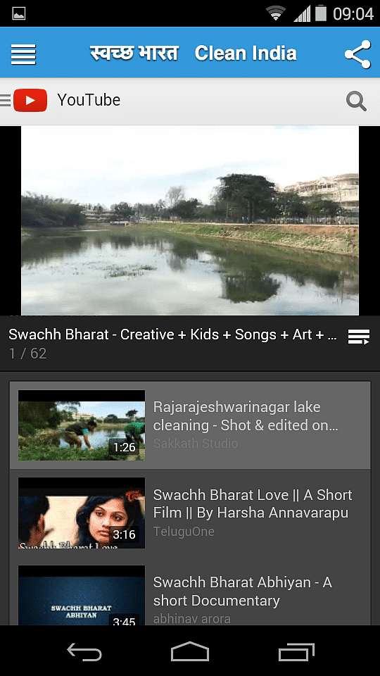 The app also has playlists for various songs and videos related to cleanliness mission.