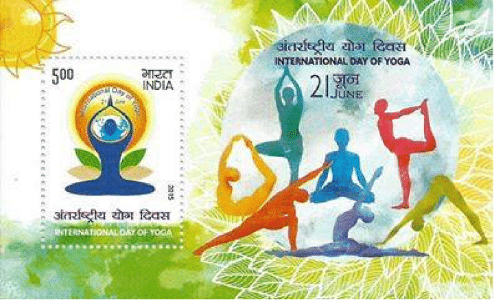 MINIATURE STAMP SHEET (WITH ₹ 5.00 STAMP) RELEASED BY INDIA POST ON IDY 21 JUNE 2015