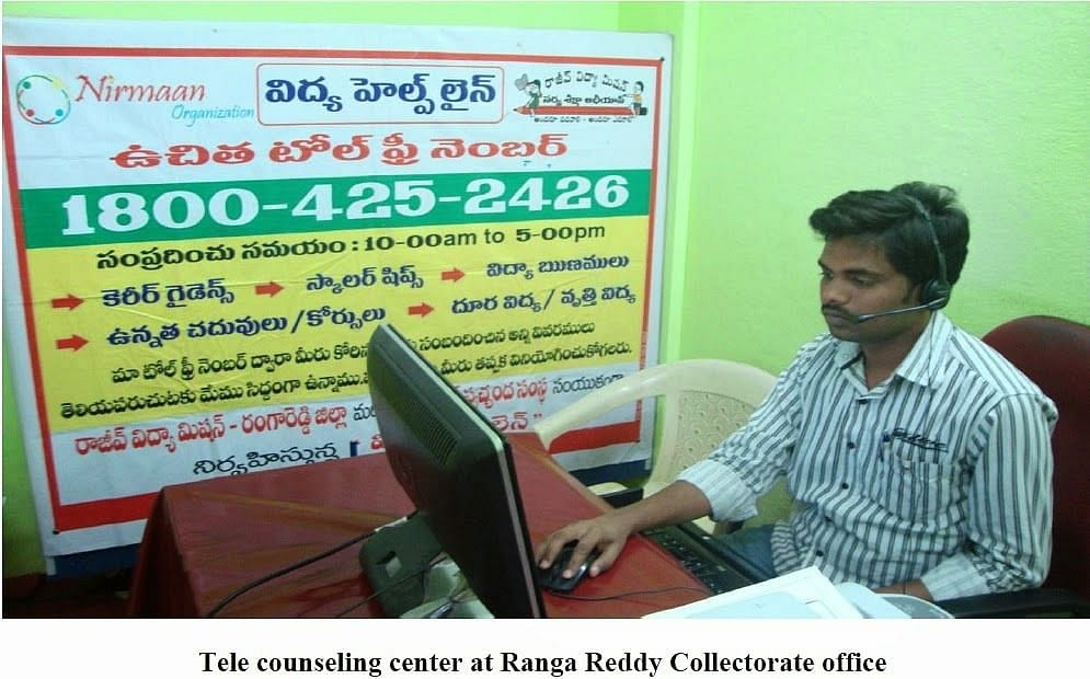 Vidya Helpline operates 15 phone lines, have a staff of 30, and are helped by over 200 volunteers
