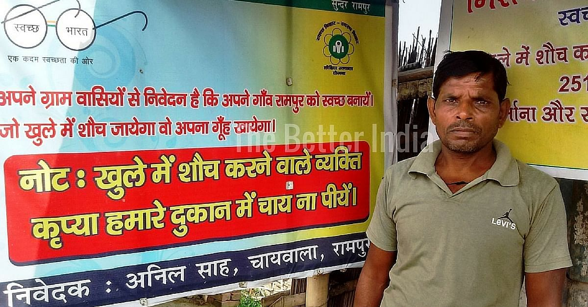 Tea Vendor Anil Shah risked his business to spread awareness about safe sanitation.