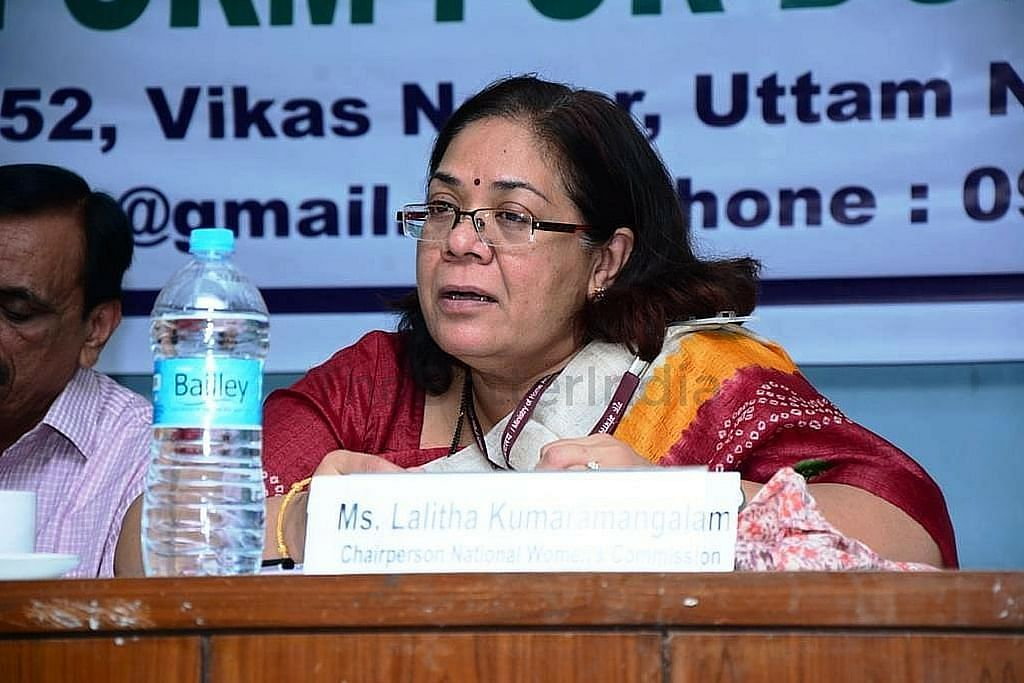 Lalitha Kumaramangalam, Chairperson of the National Commission for Women (NCW), has openly supported the Women's Reservation Bill.