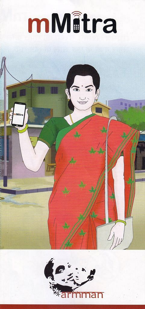 mMitra is a free mobile voice call service that provides culturally appropriate, comprehensive health information, to expectant and new mothers. (Credit: Ranjita Biswas\WFS)